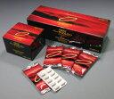 ベータグルカン100カプセル(10粒×10袋×1箱)