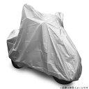 BC0002-150 大阪繊維資材 バイクカバー LL タフタバイクカバー BC0002150