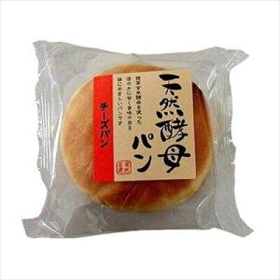 食祭館 天然酵母 チーズパン 袋 1個