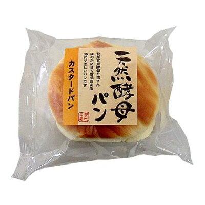 食祭館 天然酵母 カスタードパン 1個