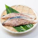 カネシン タニタ味噌使用 ぶりみそ漬 2枚