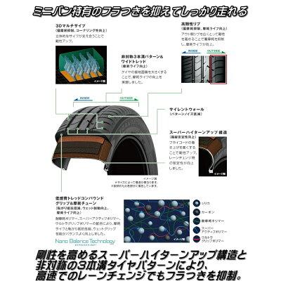 195/65R15 91H TRANPATH mpZ (トランパス mpZ) TOYO (トーヨー)(2/-)