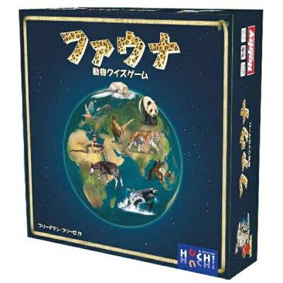 動物クイズボードゲーム ファウナ FAUNA 日本語版 ホビージャパン