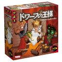 カードゲーム ドワーフの王様 日本語版 ホビージャパン