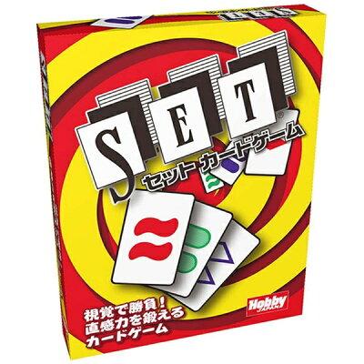 SET セット カードゲーム 日本語版 ホビージャパン