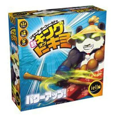 ボードゲーム リチャードガーフィールドの新キングオブトーキョー パワーアップ 日本語版ホビージャパン