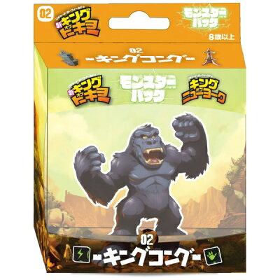 ホビージャパン 新・キング・オブ・トーキョー モンスターパック-キングコング 日本語版