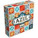 ボードゲーム アズール AZUL語版