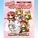 090724 ホビージャパン コレクションフィギュア ぷちっと!クイーンズブレイド (BOX)