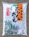 ホワイトボール  白粒肥料 10kg チッソ10-リン酸10-カリ10+苦土1.5