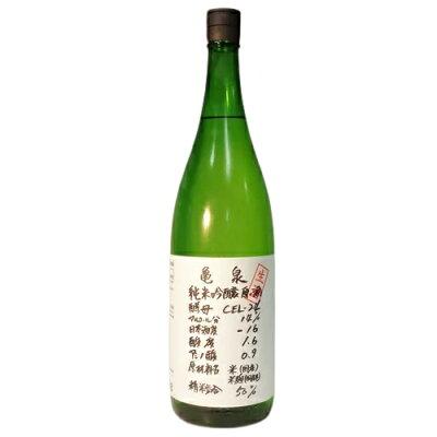 亀泉 初しぼり 純米吟醸 生 原酒 1.8L