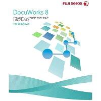 富士ゼロックス DocuWorks8日本語版/5ライセンス基本 V.8.0.7