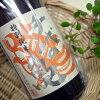 千代の亀 特別純米橙亀ラベル 720ml