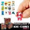 MINECRAFT グッズ / マインクラフト ミニフィギュア シリーズ3