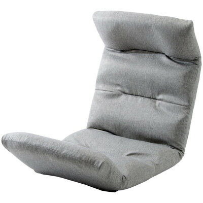 セルタン 座椅子 和楽の雲 上タイプ 幅540×奥行730~1380×高さ120~700mm タスクグレー
