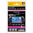 PSP SCE公式ライセンスPSP-3000 2000 1000用特殊親油膜コーティング液晶保護 ハイパークリーンフィルム Sony PSP
