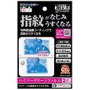サンクレスト3DS LL用 ハイパークリーンフィルム HCF-3DSL