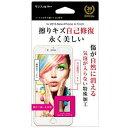 サンクレスト iPhone7擦りキズ自己修復 IP7-MGF