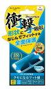 サンクレスト 液晶保護フィルム IP7-OFAG