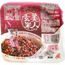 美人玄米ごはん(150g)