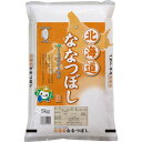 JA北ひびき指定 北海道産ななつぼし(5kg)