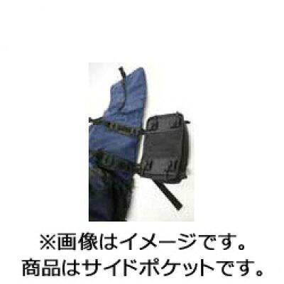ラムダシューティングサイドポケット ブラック シュティザックサイドポケット