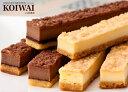 チーズケーキバー プレーン&ショコラ スイーツ