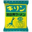 小笠原製粉 キリンラーメン しお味 化学調味料不使用 1食 90g