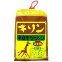 小笠原製粉 キリン 家庭用ラーメン みそ味 スープ付き 6食詰 546g