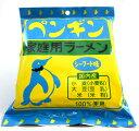 小笠原製粉 ペンギンラーメン 1食 シーフード味 92g