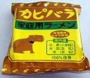 小笠原製粉 カピバララーメン ゆず風味しょうゆ味 1食 90g