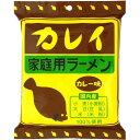 小笠原製粉 カレイラーメン 1食 カレー味 98g