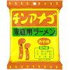 小笠原製粉 チンアナゴラーメン 1食 みそ味 92g