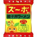小笠原製粉 ズーボラーメンやさいカレー味 化学調味料不使用1食 98g