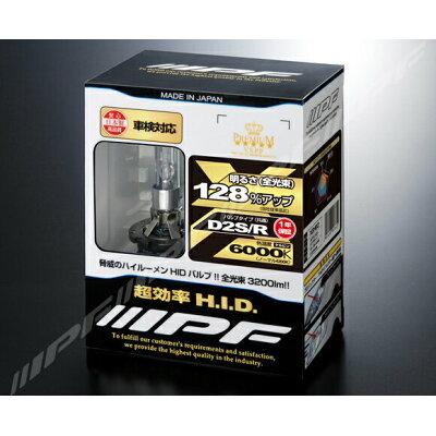 IPF ヘッドライト HID D2S D2R 純正交換  6000K XGH60