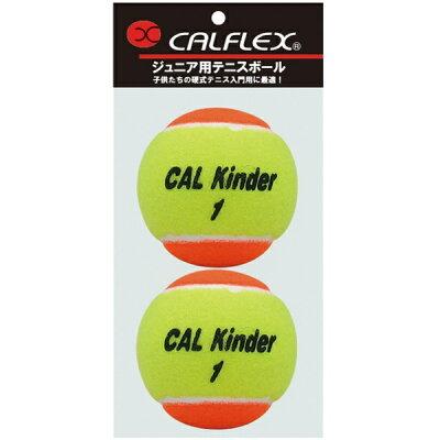 CALFLEX カルフレックス JR用テニスボール LB-480