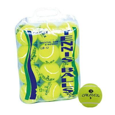 硬式テニスボール LB-12(12コ入)