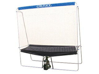 CTN-011 (1085937) サクライ貿易 カルフレックス 連続ネット CALFLEX テニストレーナー