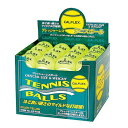 CALFLEX カルフレックス 硬式テニスボール48個 LB-4048