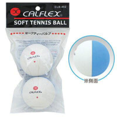 サクライ ソフトテニスボール CLB401WHBL