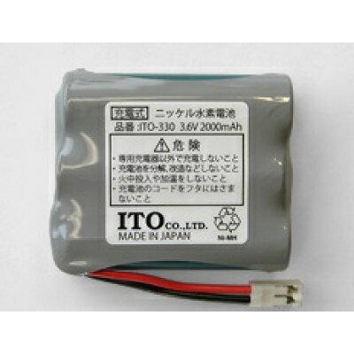 ツインビート3ターボ用 ニッケル水素充電池 (ITO-330)