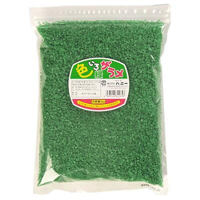 ハニー 色いろザラメ 緑 1Kg