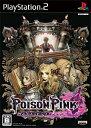 POISON PINK(ポイズン ピンク)