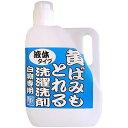 黄ばみもとれる洗濯洗剤 白物専用 2L