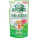 エルミー 敏感肌・アレルギー肌にやさしい 衣類の洗濯洗剤 詰替用 450ml
