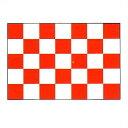 ガイドの旗(チェッカーフラッグ・赤)(a719220)