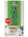 アートライフ ゴーヤ茶 100% 10P 40g