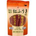 アートライフ 粉末緑茶 紅ふうき 2.2X10