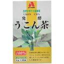 アートライフ 発酵 うこん茶パック 100% 80g