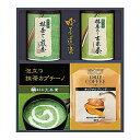 銘茶カプチーノコーヒー詰合せ KMB-30